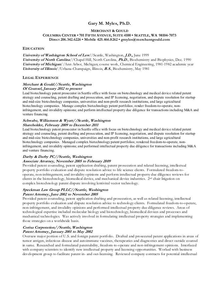 Ip Attorney Cover Letter