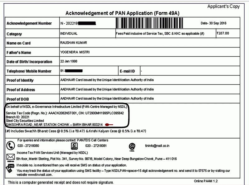 Pan card Application : AERO INDIA SERVICES (Tin FC & Pan Centre ...