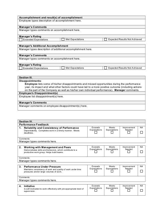Performance Appraisal Template