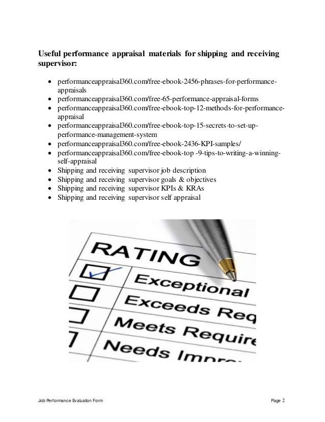 Shipping and receiving supervisor performance appraisal
