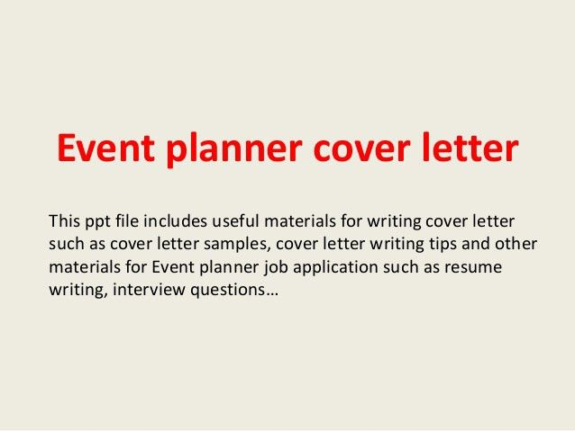 special events coordinator cover letter event planning cover ...