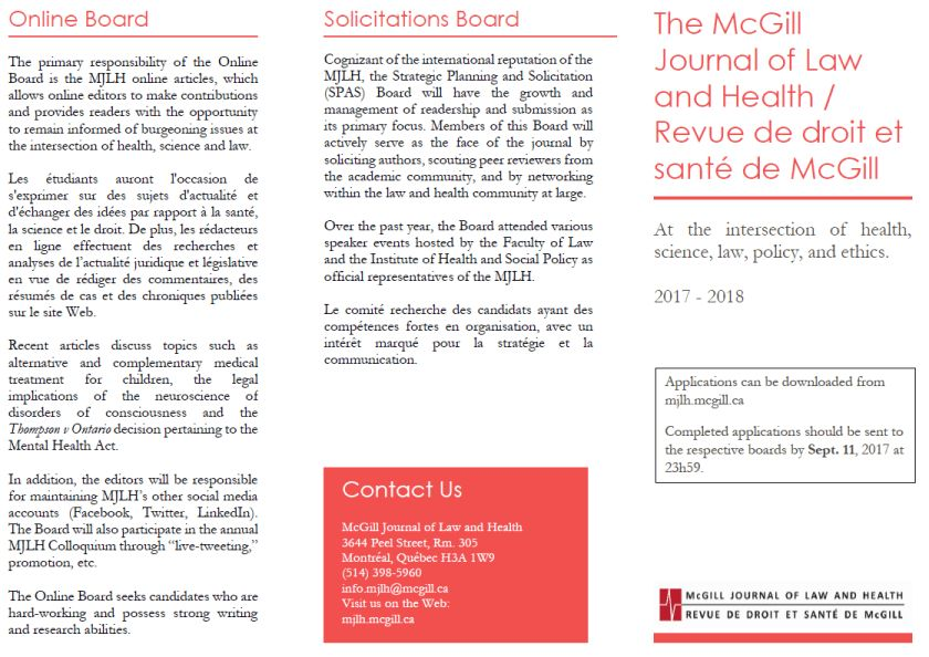 Recruitment 2017-2018 – McGill Journal of Law and Health