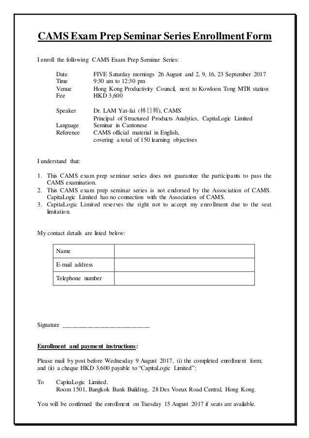 Cams exam prep seminar series enrollment form