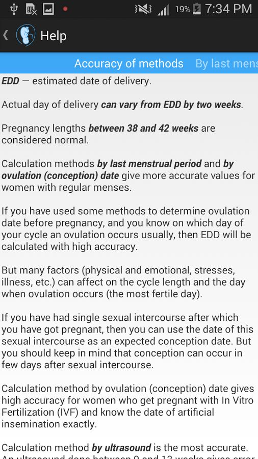 Pregnancy Calculator - Android Apps on Google Play