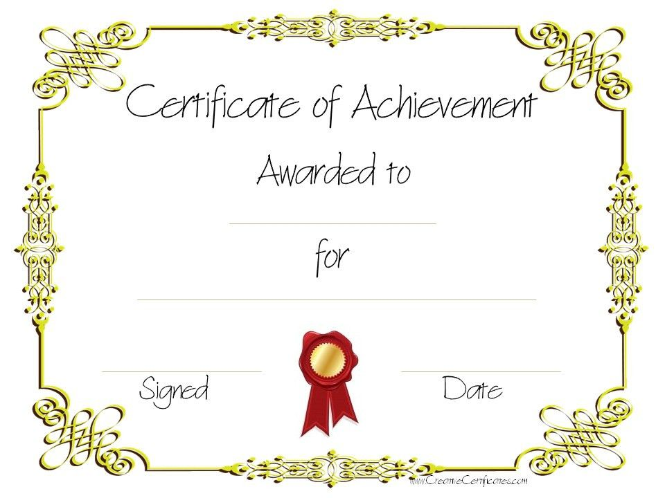 Printable certificates of achievement certificate of achievement printable certificate of achievement certificate templates pronofoot35fo Gallery