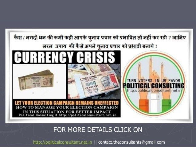 Political Consultant India | Political Consulting Firms In India | To…