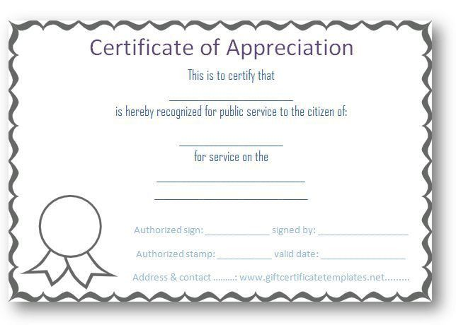 Free certificate of appreciation templates - Certificate Templates ...