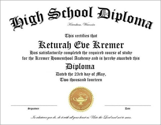 How-To] Design High School Diploma Template Word!!