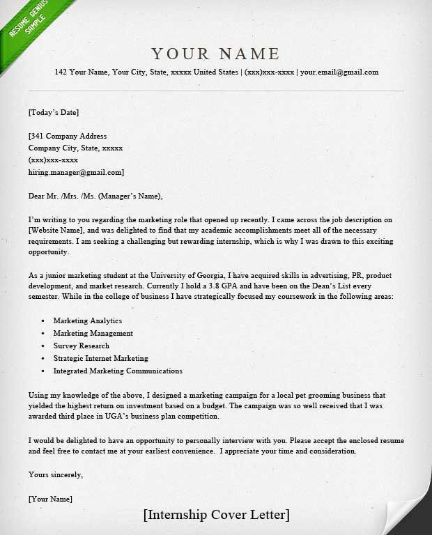 Download Cover Letter Template For Internship ...