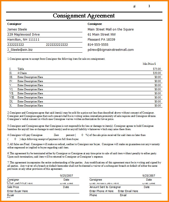 8+ consignment agreement form | memo templates
