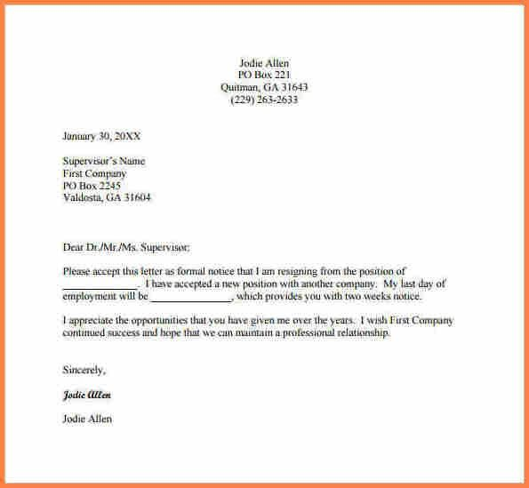 8+ resignation email templates | Resign Letter Job