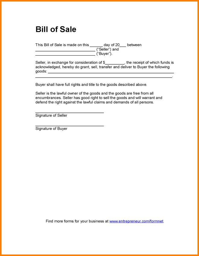 11+ blank bill of sale form | Letter Template Word
