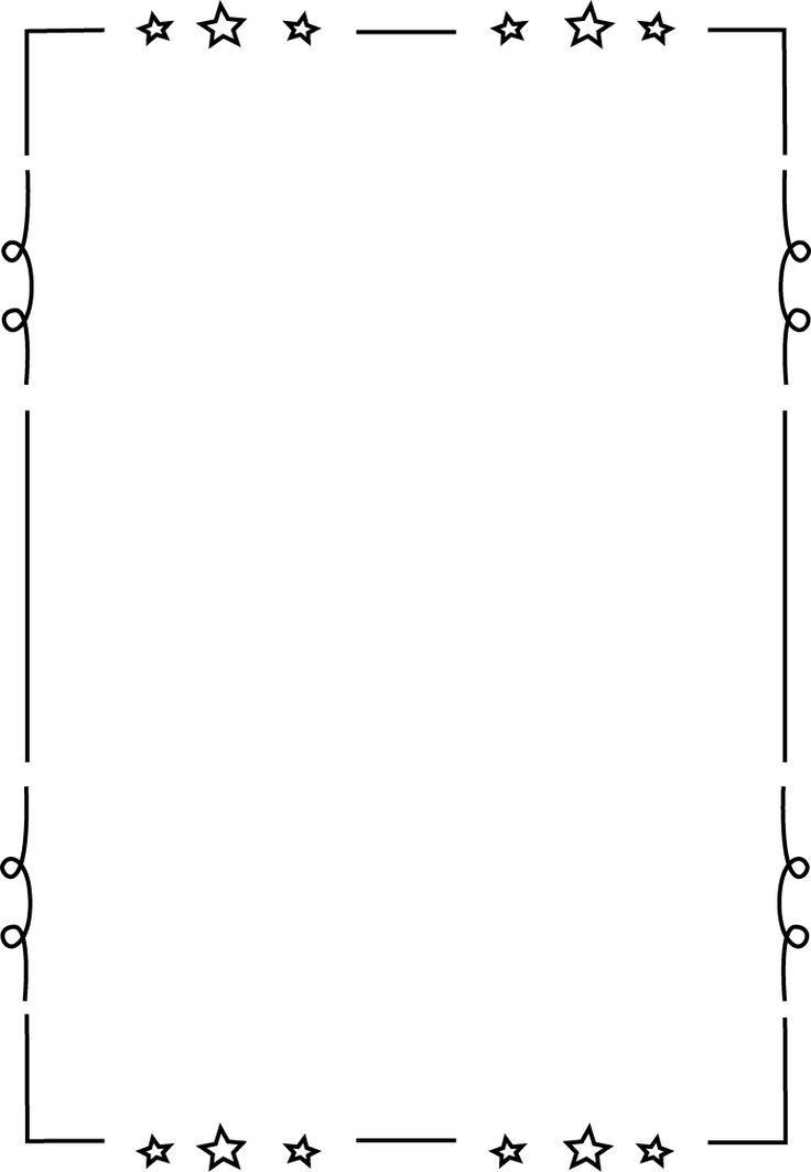 free printable clip art borders for teachers | Loopy Star Page ...