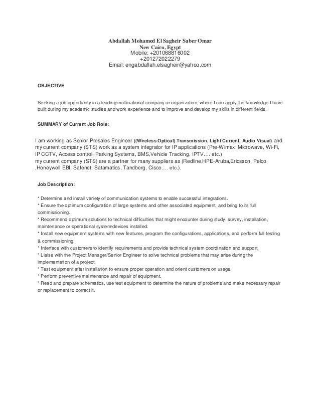 Abdallah El Sagheir (Senior Presales Engineer ) CV
