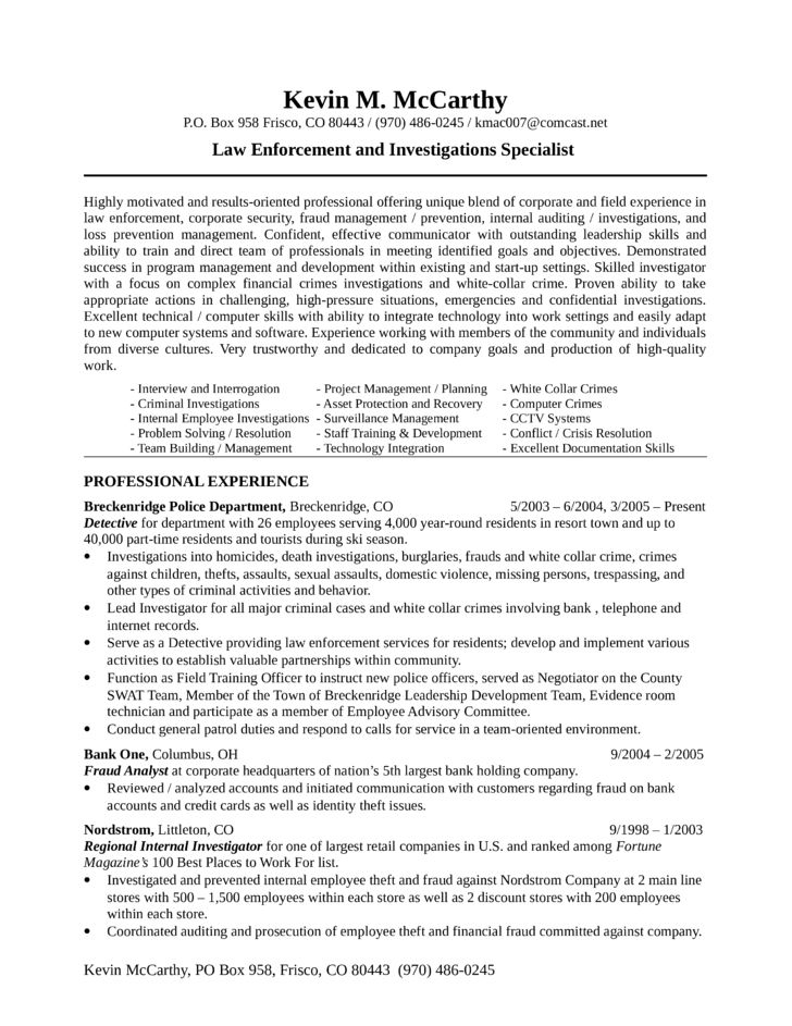 Private Investigator Cover Letter