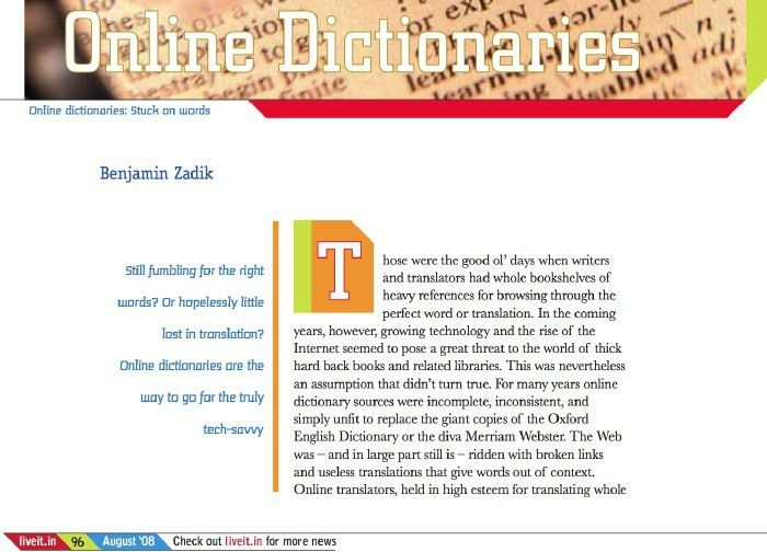 SEO, Blogs and Article Writing | Benjamin Zadik - Babble-on ...