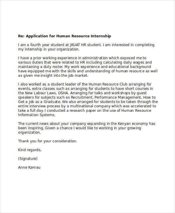 6+ Internship Job Application Letters- Free Word, PDF Format ...
