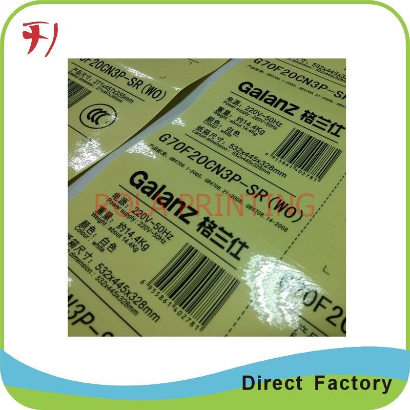 Online Get Cheap Custom Product Label -Aliexpress.com | Alibaba Group