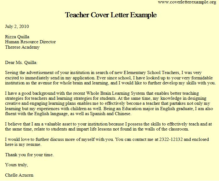 Substitute Teacher Cover Letter Resume Cover Letter for Teacher ...