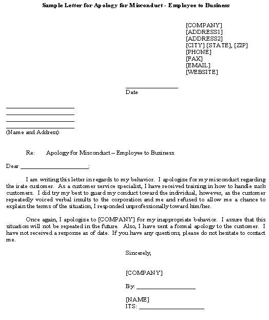 Sample Letter for Apology for Misconduct - Employee to Business ...
