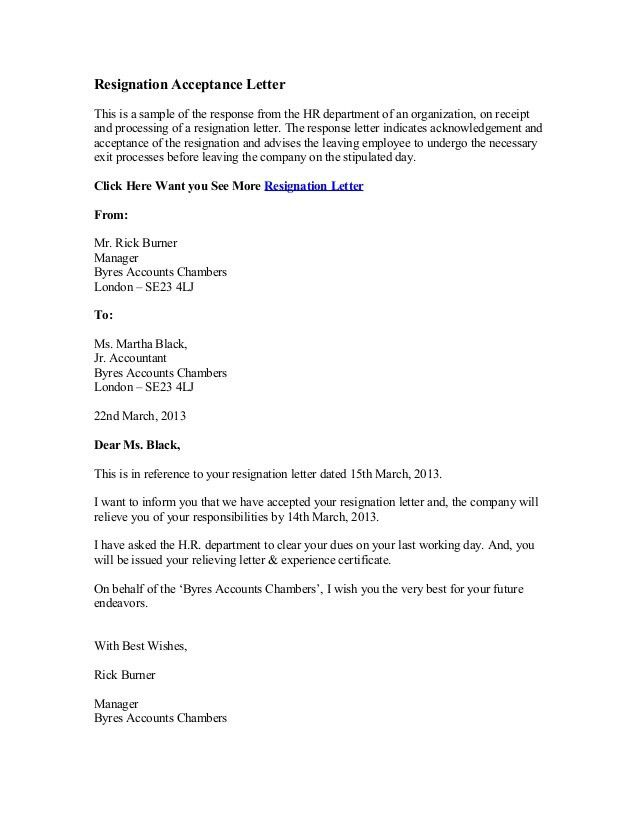 Resignation Letter Format: Awesome Perfect Acceptance Of ...
