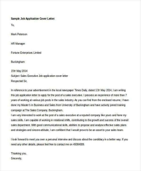 file clerk cover letter best business template for file clerk ...