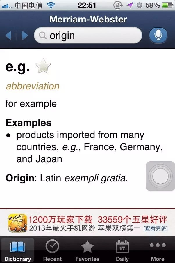 "☆ Why Do We Write ""e.g."" for ""for Example""? - Quora"