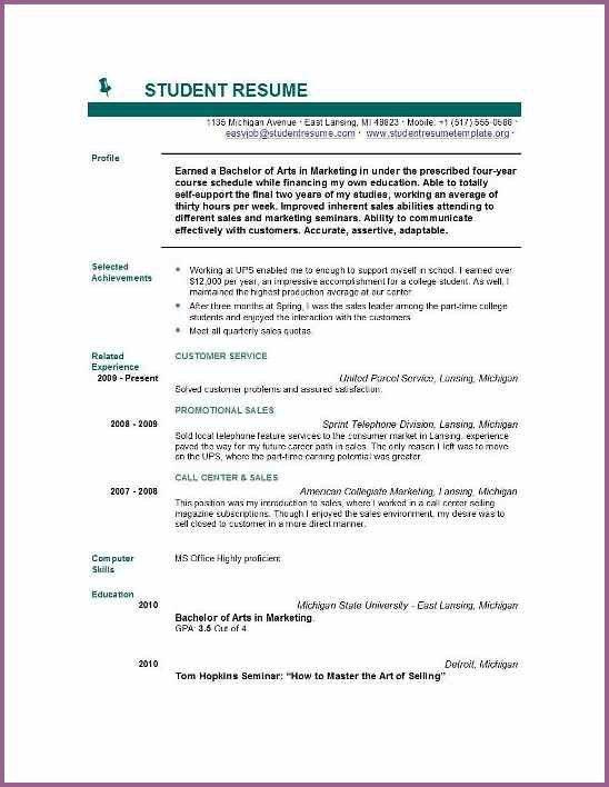 resume sample for student finance student resume example sample