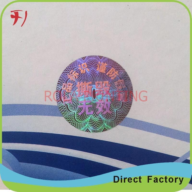 Customized Best Price Sample Product Label,Fancy Adhesive Custom ...