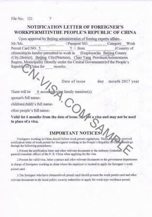 Work Visa (Z visa) Application in Beijing, Residence Permit in China