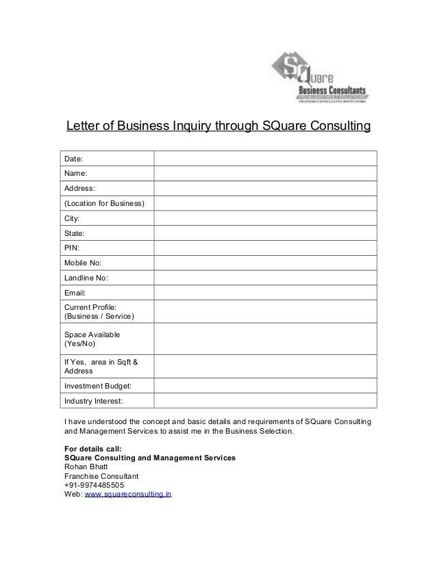 Letter of Business Inquiry