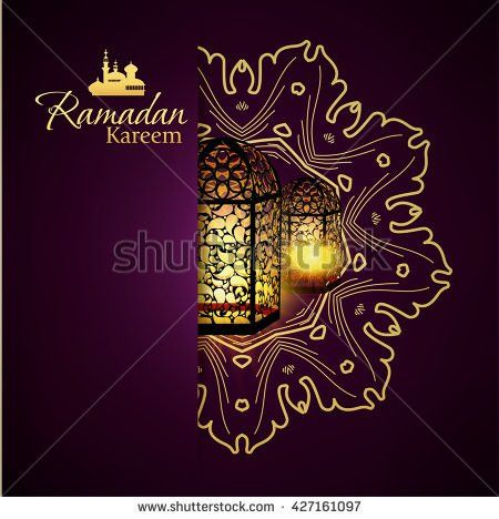 Ramadan Kareem Islamic Background Eid Mubarak Stock Vector ...