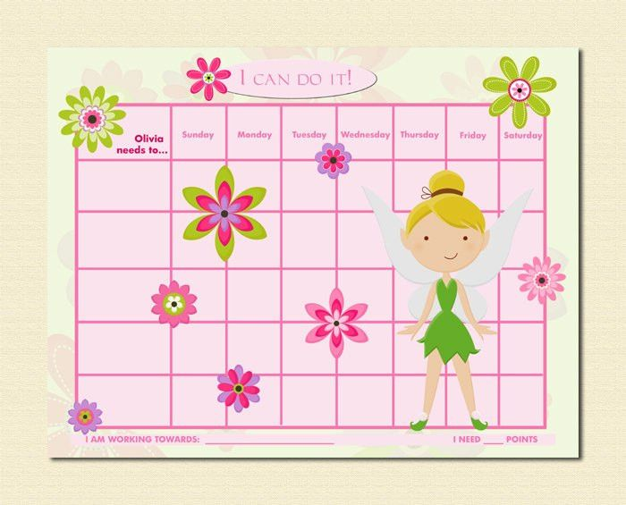 PRINTABLE Customizable Child Reward Chart from TagAlong Adventures ...