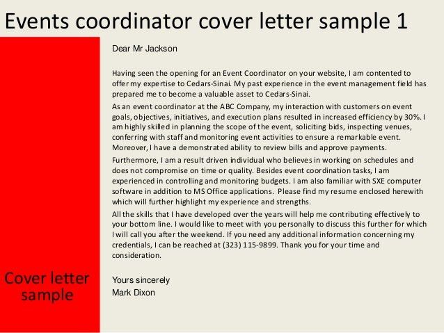 Events coordinator cover letter