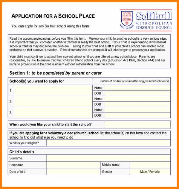 8+ admission form format for school | report example