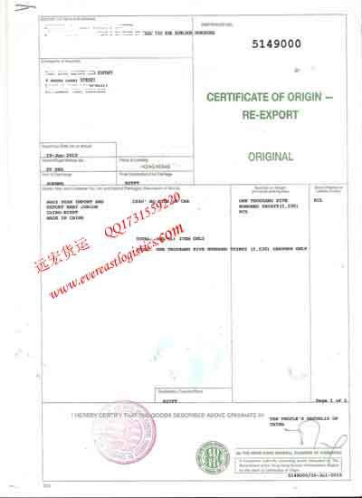 Supplier certificate of origin like FORM A/ E/F/M/P/R,FTA ...