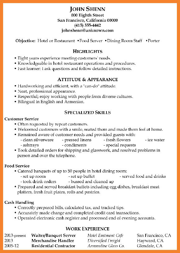 waitresshostess resume samples server resume sample resume. resume ...
