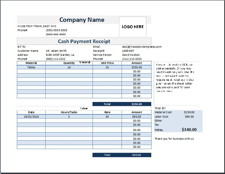 Customer Cash Payment Receipt at http://www.receipts-templates.com ...