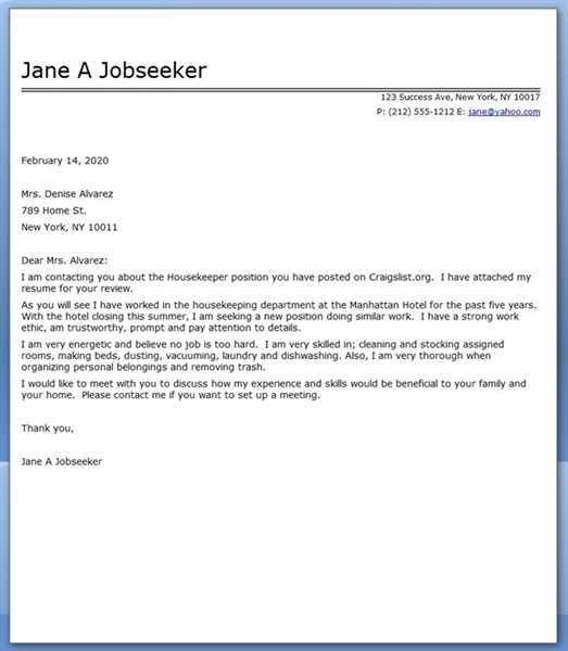 Housekeeping Manager Cover Letter Sample
