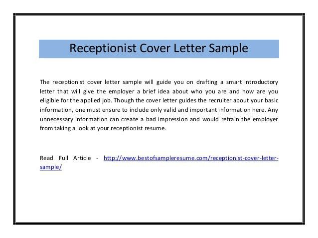 cover letter example cover letter help. receptionist cover letter ...