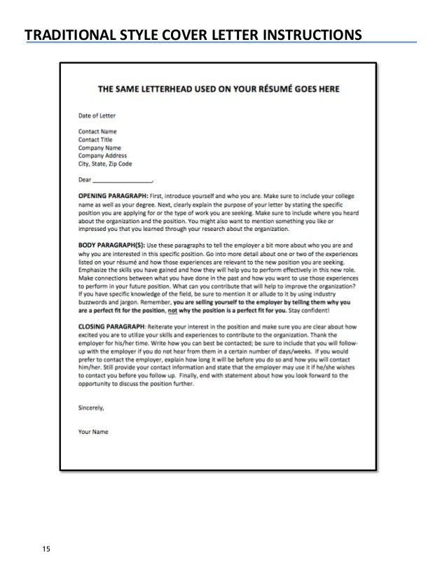 2014 Resume and Cover Letter Guide