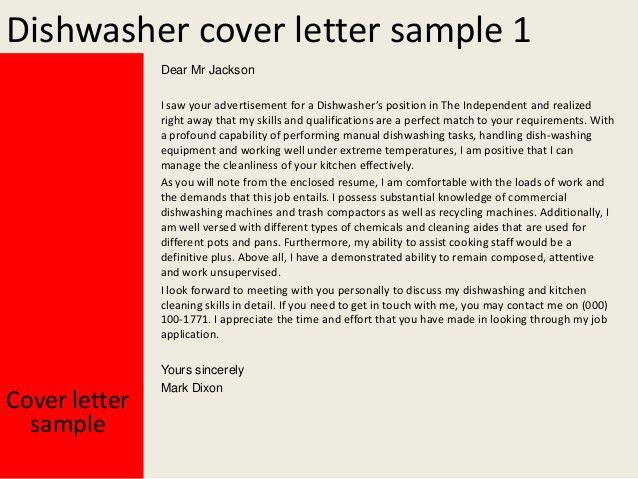 Dishwasher cover letter