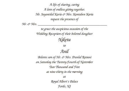 christian wedding invitation wordings | wedding love | Pinterest ...