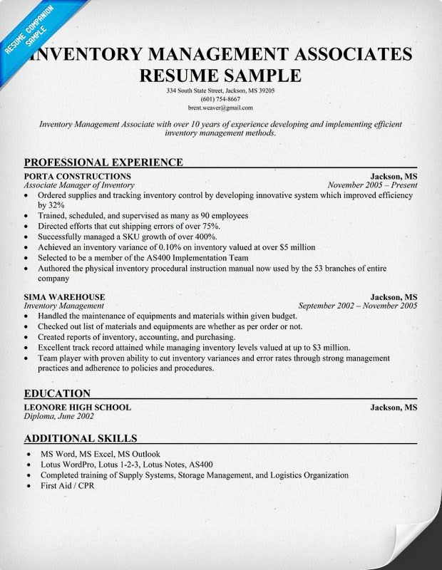 inventory management resume essay 9 finance warehouse inventory ...