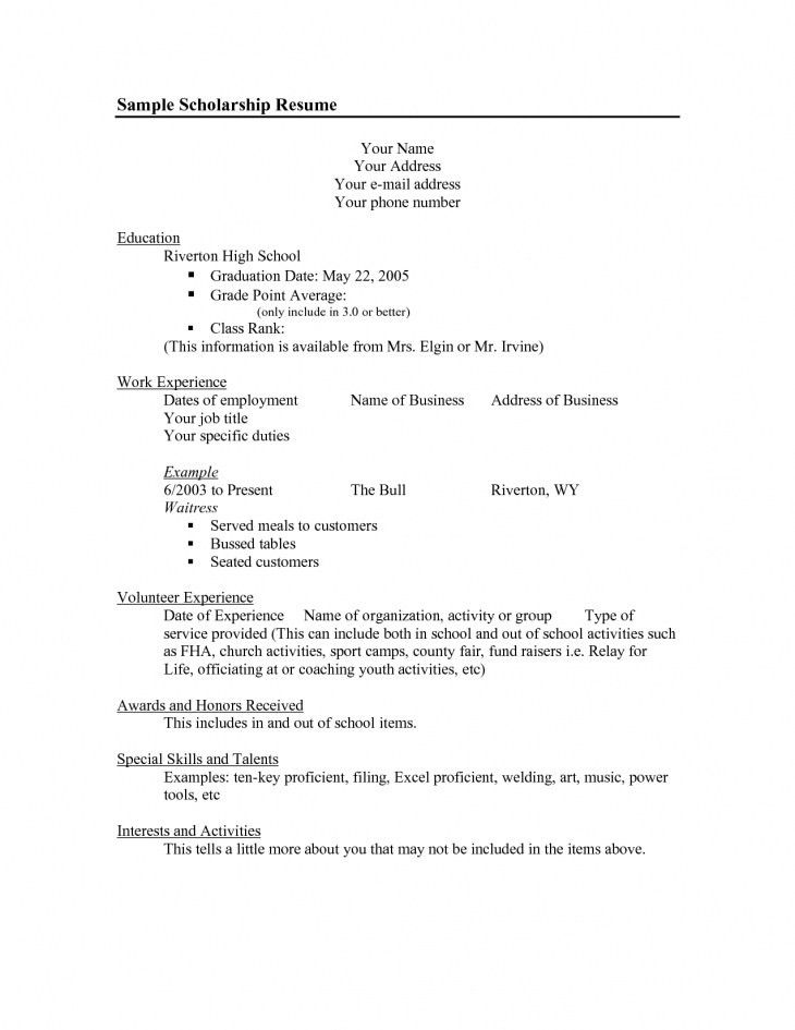 Scholarship Resume Templates. Sample High School Resume For ...