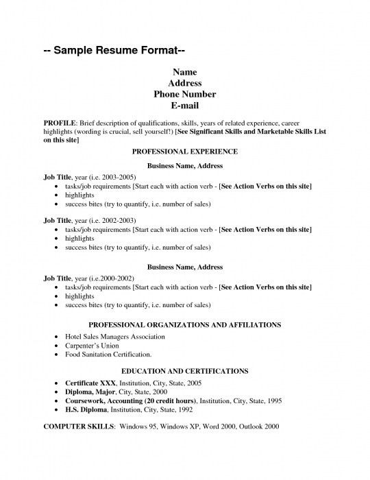 Job Skills List For Resume | Jobs.billybullock.us