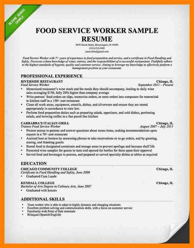 server objective for resume cocktail server resume objective