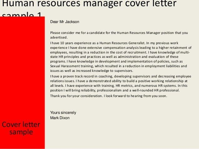 human resources cover letter. cover letter for a human resources ...