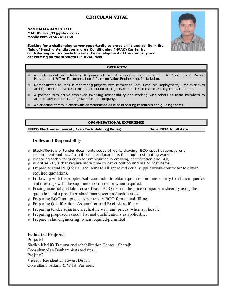 HVAC Estimation engineer
