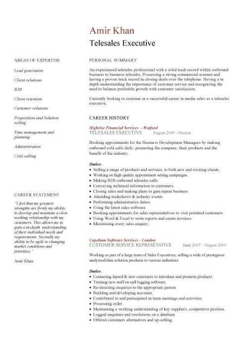 sales cv template, sales cv, account manager, sales rep, cv ...